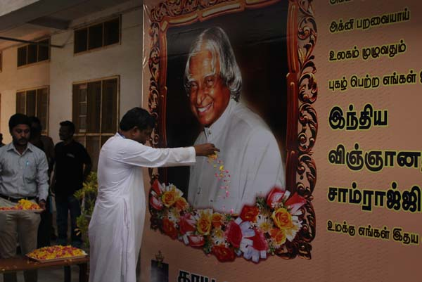 Kalam's Death Anniversary : Youth Renaissance Day